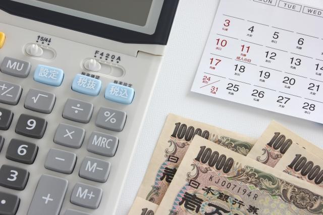 お金と電卓とカレンダー