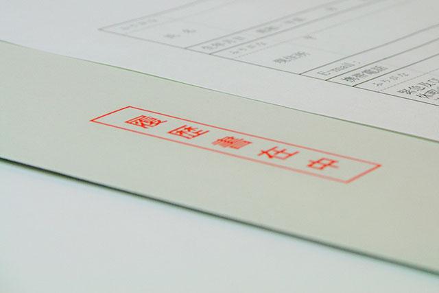 「封筒の宛名書き」も注意が必要!