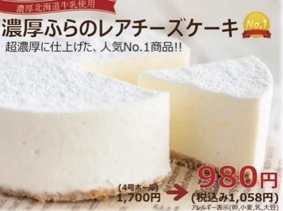 洋菓子 評判 柴田 店 移動 販売 柴田洋菓子店 ケーキの移動販売STAFF