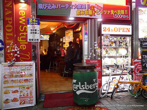 Mean's Pizza & Caffébar 渋谷センター街店の求人のイメージ