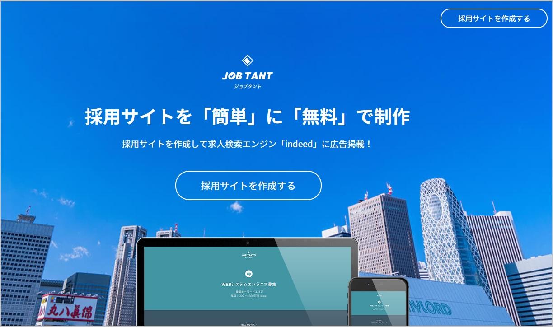 JOB TANT
