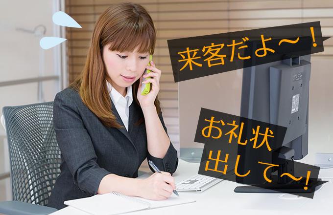 女性の転職で人気『受付の仕事内容』実際働いていた私が思うこと
