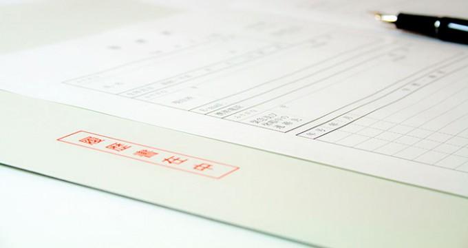 【履歴書の書き方】学歴の早見表は必要なし!簡単に卒業年が分かる方法