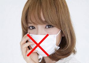 風邪など体調管理に気をつける