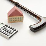 老人ホームの種類と費用の違いはどれくらい?
