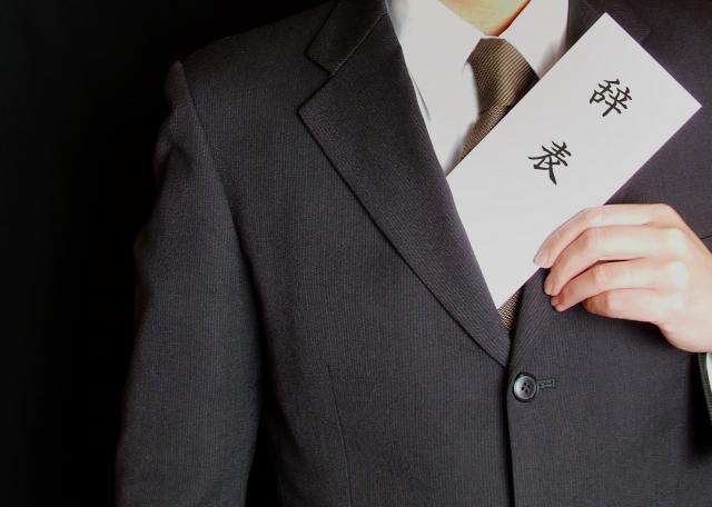 離職率ランキング「離職率の高い業界で働くメリットとは?」
